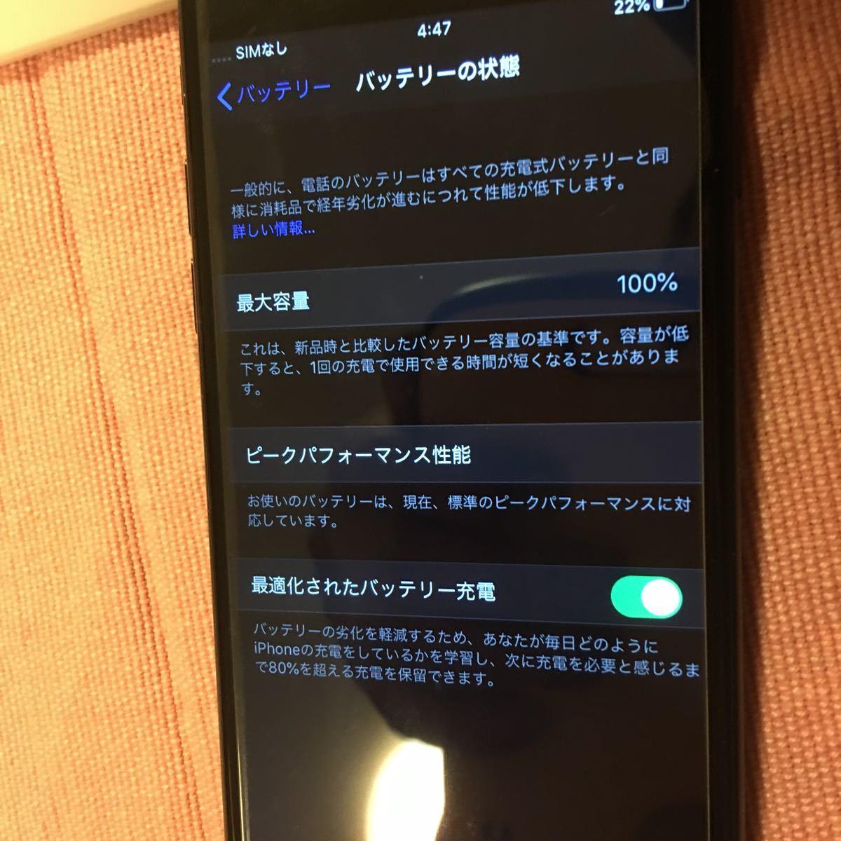 美品 iPhone7 32GB ブラック #02_画像6