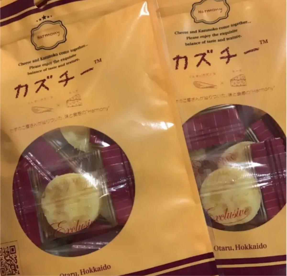 新品 カズチー お菓子 テレビ大人気激売れ かずちー
