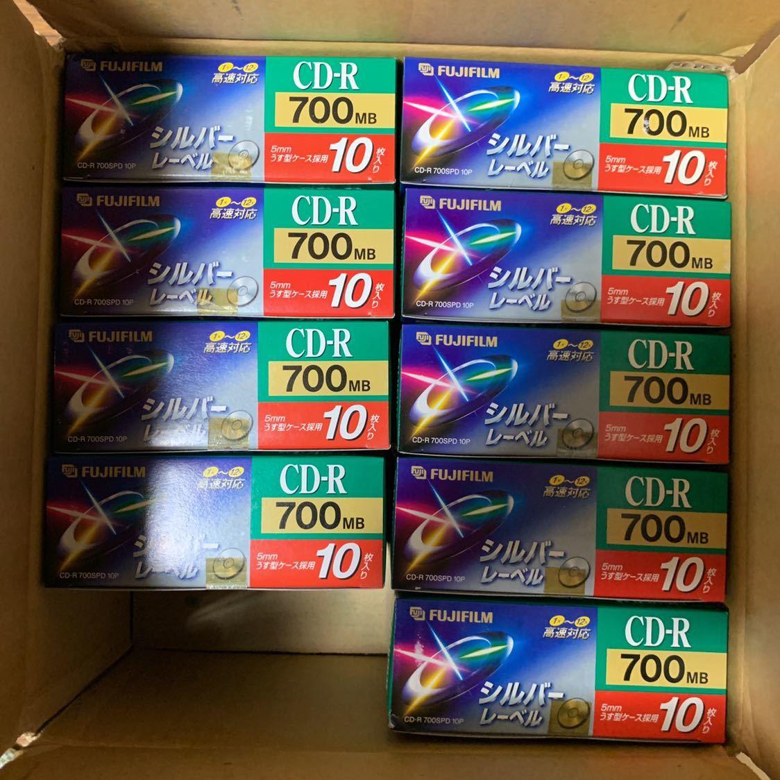 【未使用】FUJIFILM 富士フイルム CD-R 700SPD 10P 700MB シルバーレーベル 10パック入り×2箱 9パック入り×1箱 全29パックセット_画像10