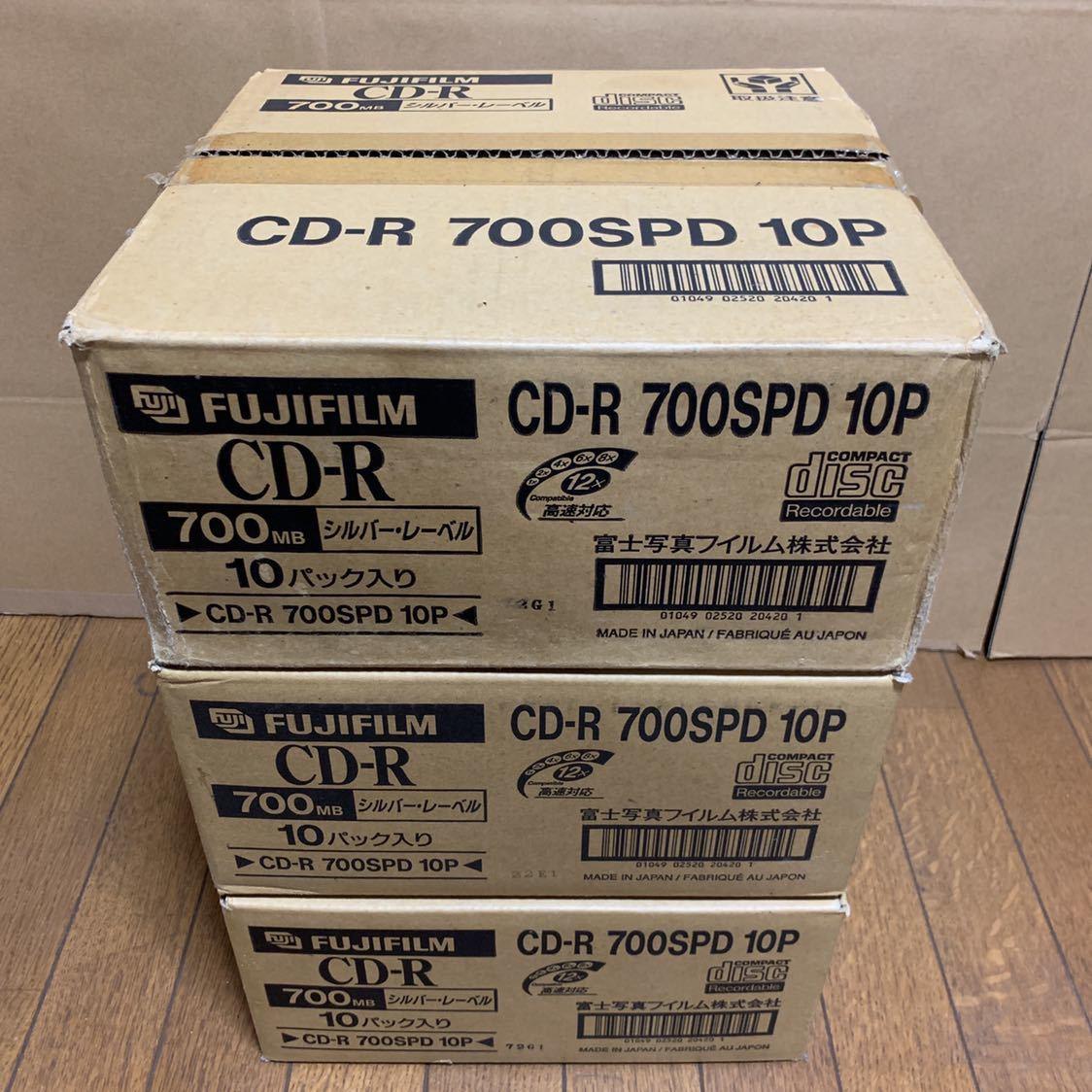 【未使用】FUJIFILM 富士フイルム CD-R 700SPD 10P 700MB シルバーレーベル 10パック入り×2箱 9パック入り×1箱 全29パックセット_画像6