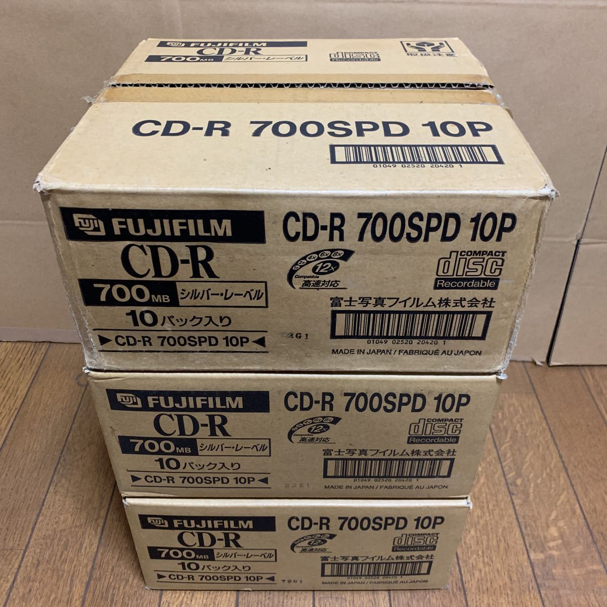 【未使用】FUJIFILM 富士フイルム CD-R 700SPD 10P 700MB シルバーレーベル 10パック入り×2箱 9パック入り×1箱 全29パックセット