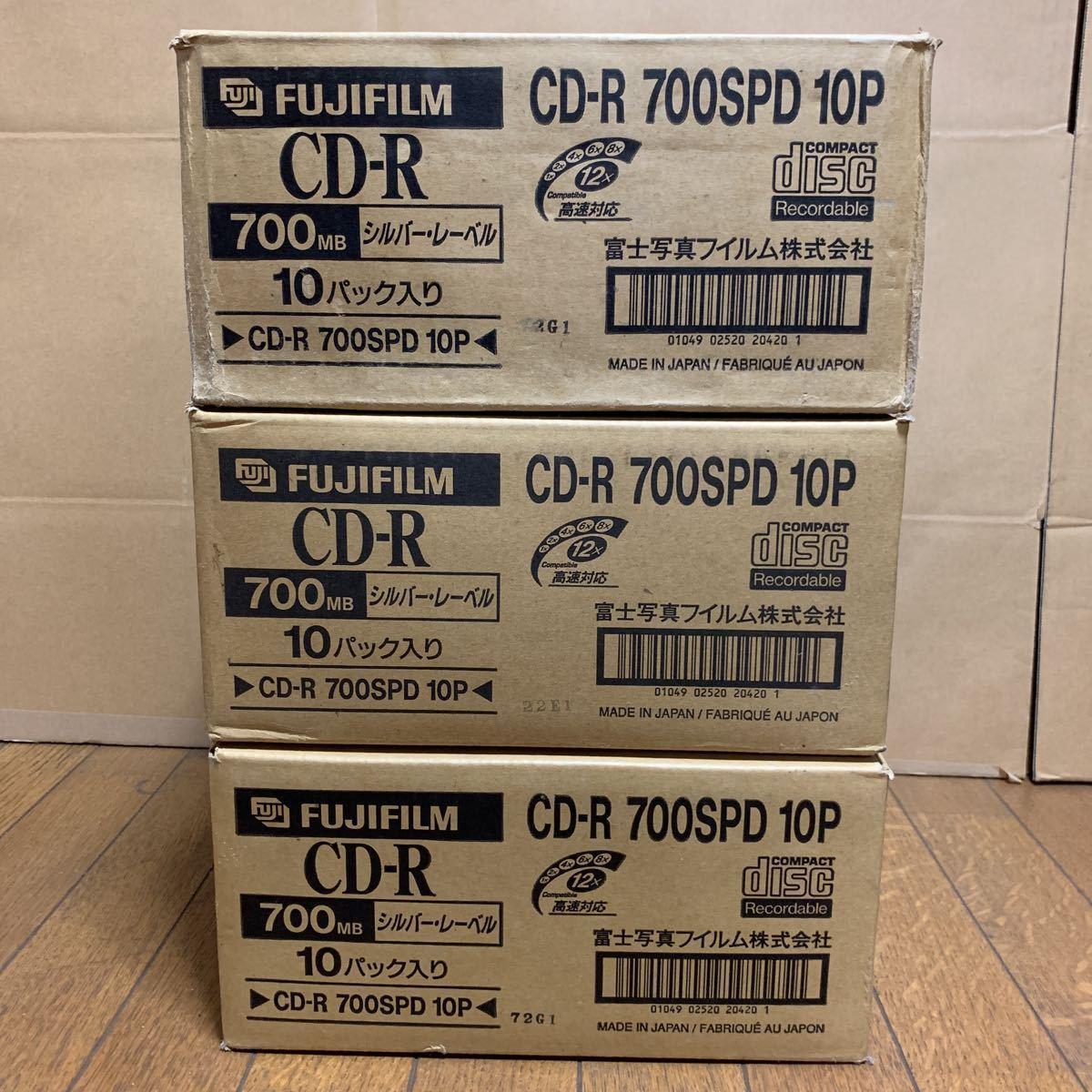 【未使用】FUJIFILM 富士フイルム CD-R 700SPD 10P 700MB シルバーレーベル 10パック入り×2箱 9パック入り×1箱 全29パックセット_画像2