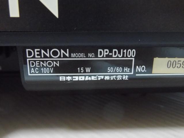 ★ ターンテーブル レコードプレーヤー DENON デノン DP-DJ100 カートリッジ SURE ME95ED付_画像9