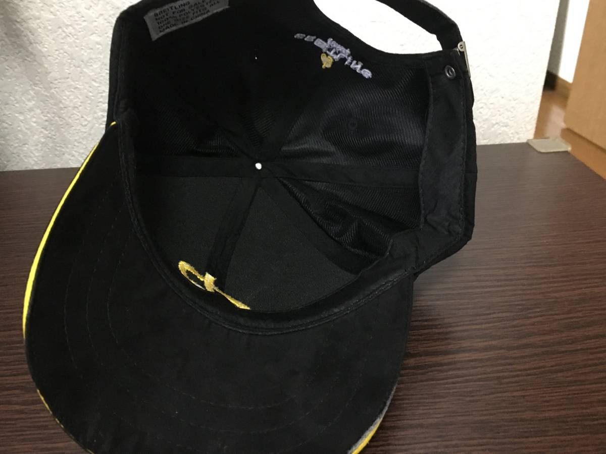 ブライトリング 非売品 キャップ フリーサイズ 1円~_画像4