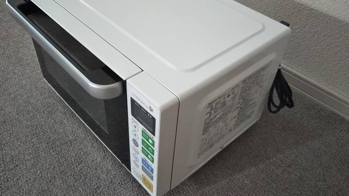 電子レンジ ヤマダ電機 ハーブリラックス フラットテーブル 国内メーカー 2015年製 YMW-S18B1 _画像4