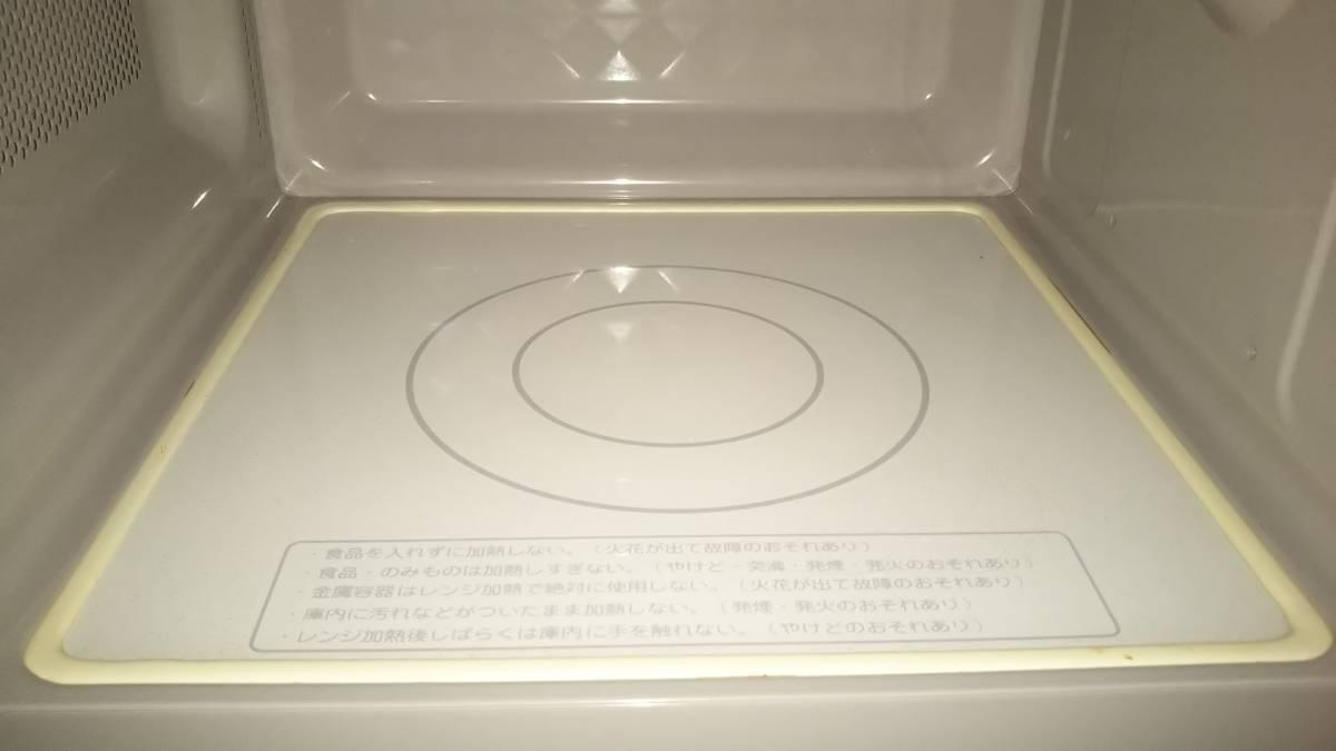 電子レンジ ヤマダ電機 ハーブリラックス フラットテーブル 国内メーカー 2015年製 YMW-S18B1 _画像8