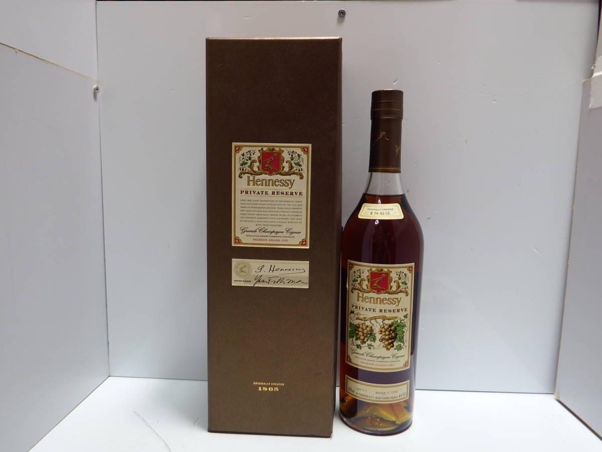 【未開栓】Hennessy ヘネシー プライベート リザーブ 1865 700ml