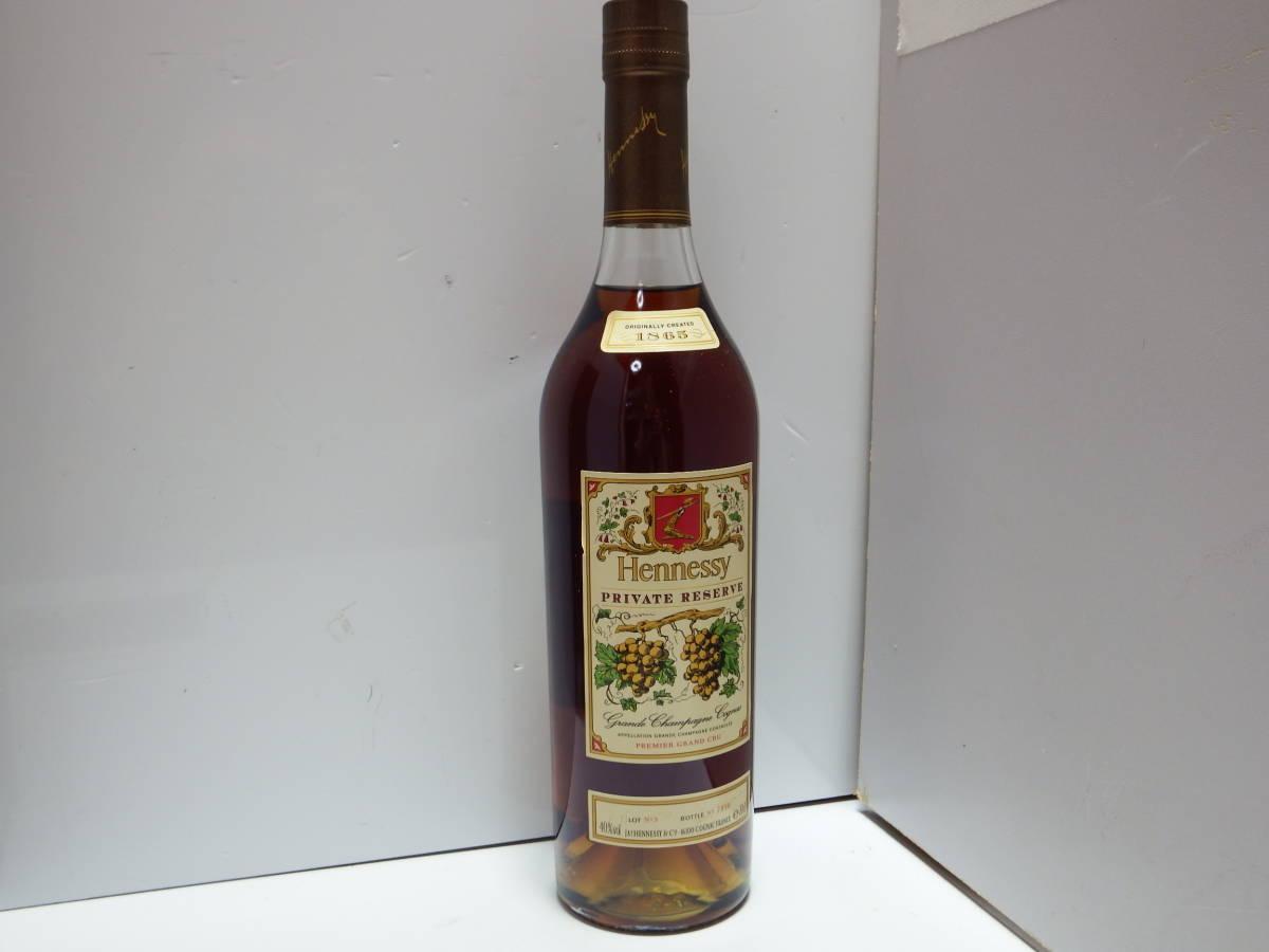 【未開栓】Hennessy ヘネシー プライベート リザーブ 1865 700ml_画像5