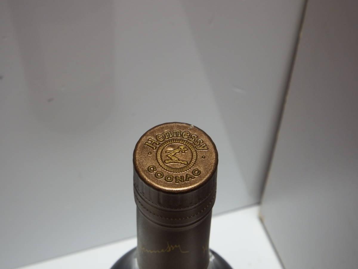 【未開栓】Hennessy ヘネシー プライベート リザーブ 1865 700ml_画像6