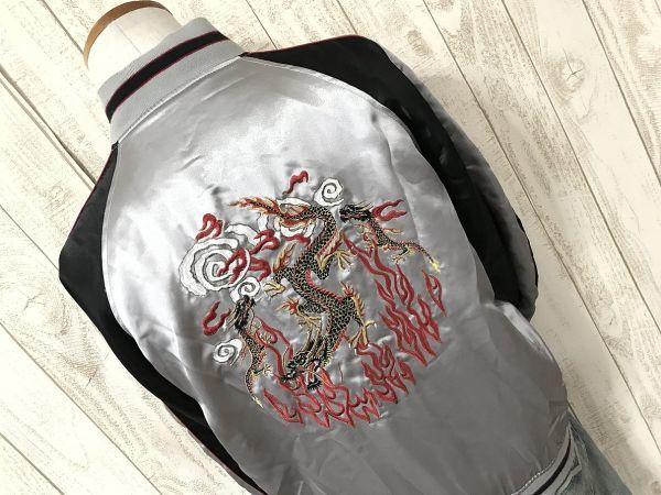 【龍刺繍】Traditional Japanese 和柄スカジャン L シルバー×黒 炎 龍_画像1