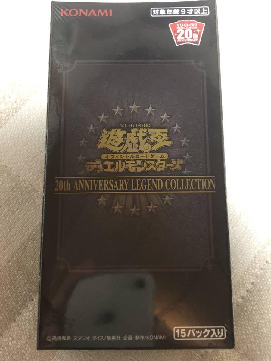 遊戯王 20th ANNIVERSARY LEGEND COLLECTION レジェンドコレクション 5BOX+SPパック_画像3