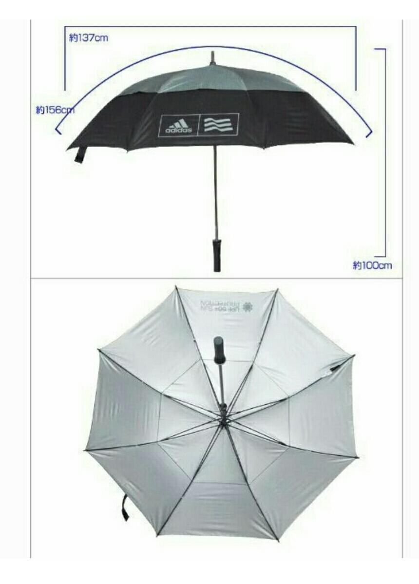 アディダス ダブルキャノピーUVアンブレラ グレー 直径137cm adidas ゴルフ 日傘 晴雨兼用 長傘 グローブ ラスト_画像2