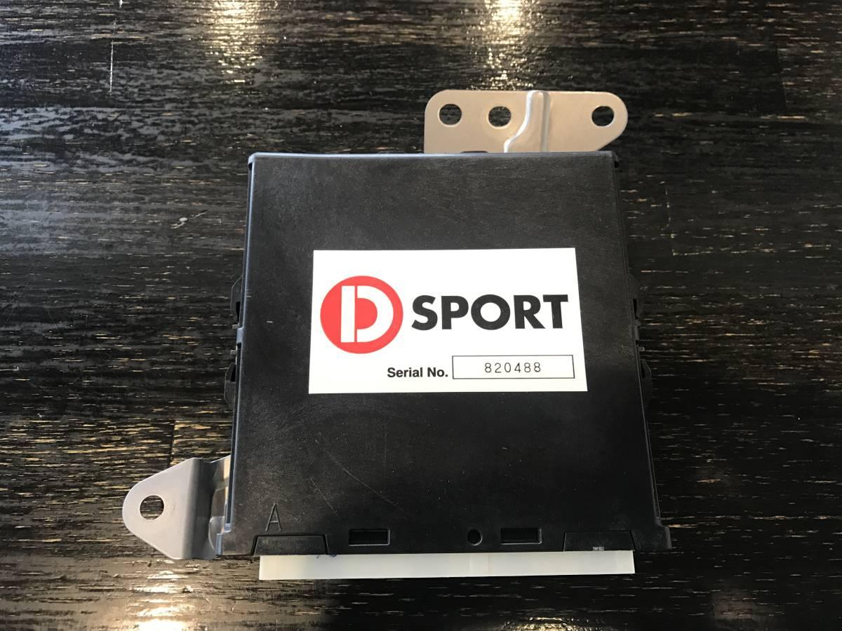 D-SPORT スポーツコンピューター L880K コペン 説明書付 中古品_画像2