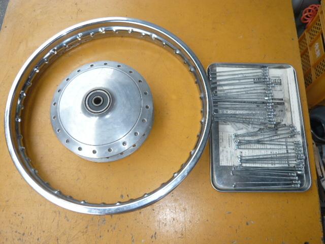 カワサキ500SS・H1・H1A・W1SA用フロントドラム、リム、スポークのセット