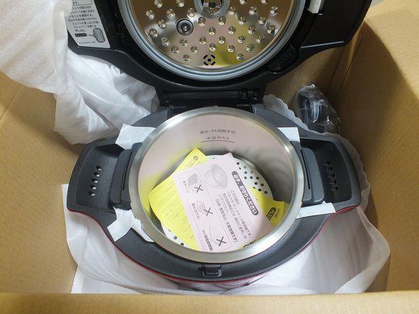 シャープ◆SHARP 未使用品 水なし自動調理鍋 ヘルシオ ホットクック KN-HT99A-R 2017年製_画像3