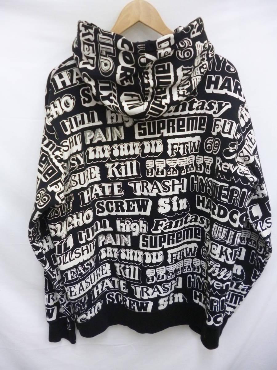 ☆シュプリームxヒステリックグラマー Supreme×HYSTERIC GLAMOUR Text Hooded Sweatshirt パーカー 黒L _画像3