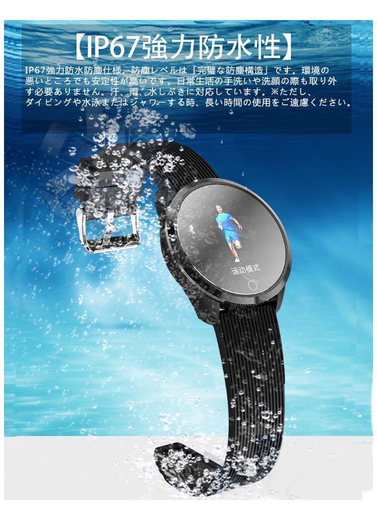【2019最新】スマートウォッチ 血圧 心拍計 大字幕 カラースクリーン IP67防水_画像6