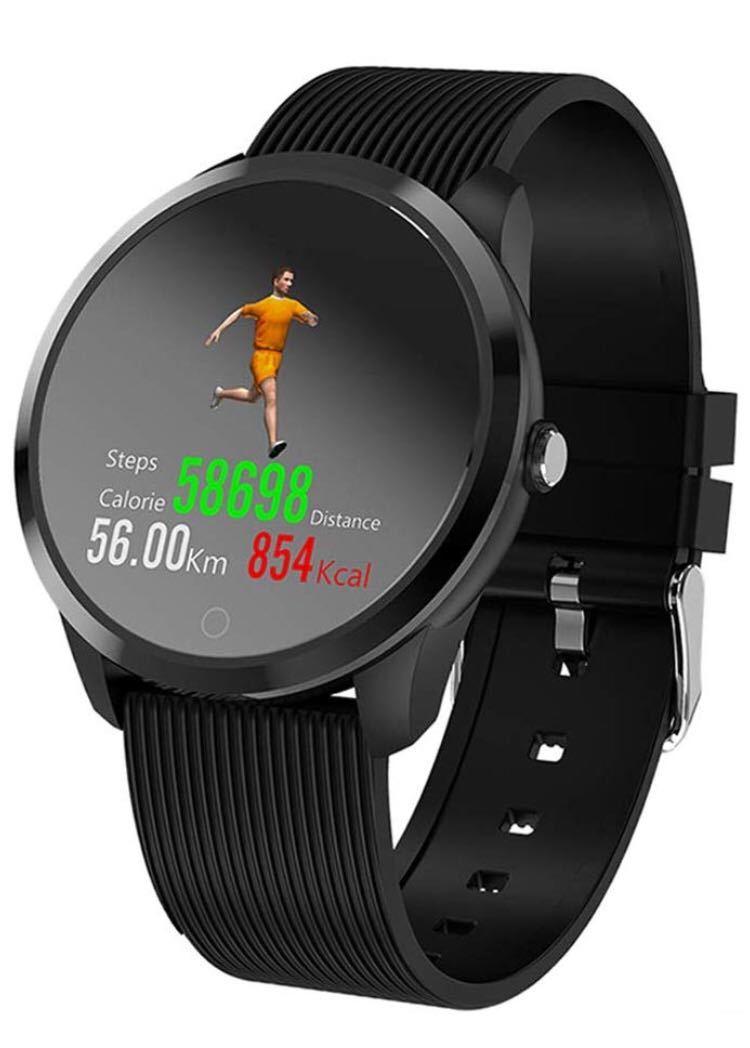 【2019最新】スマートウォッチ 血圧 心拍計 大字幕 カラースクリーン IP67防水