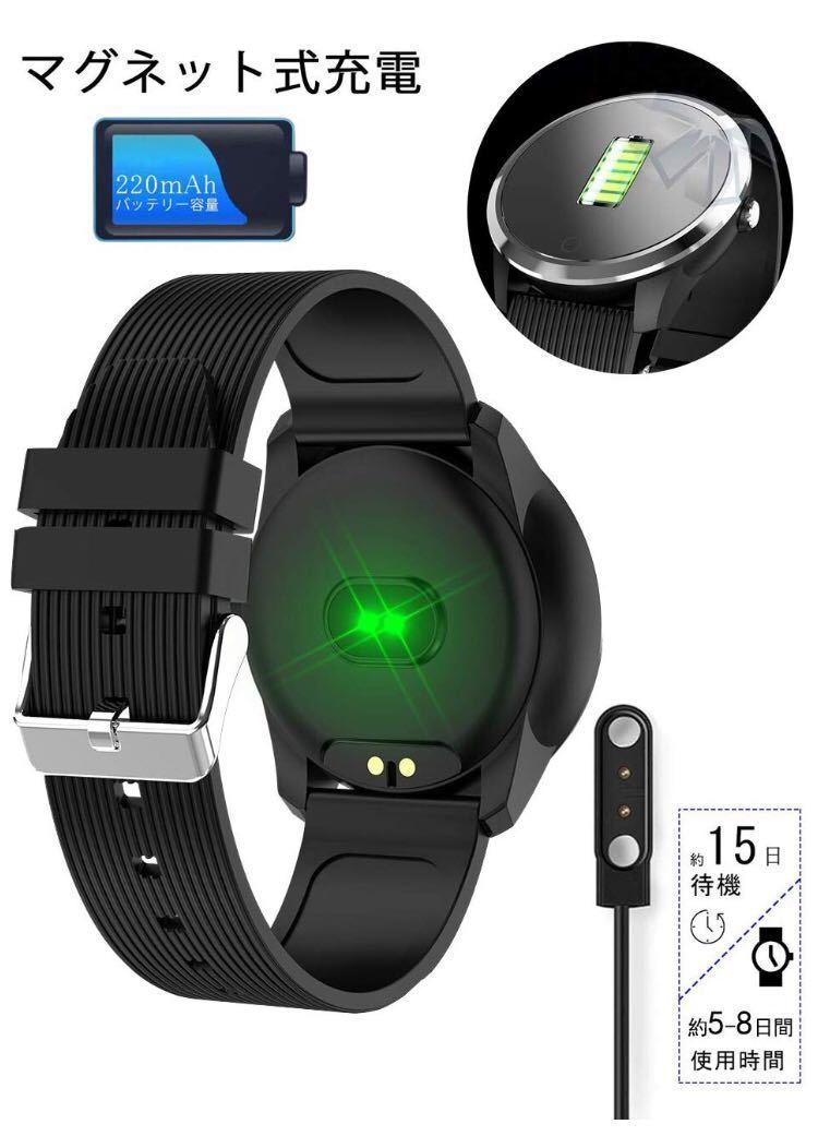 【2019最新】スマートウォッチ 血圧 心拍計 大字幕 カラースクリーン IP67防水_画像7