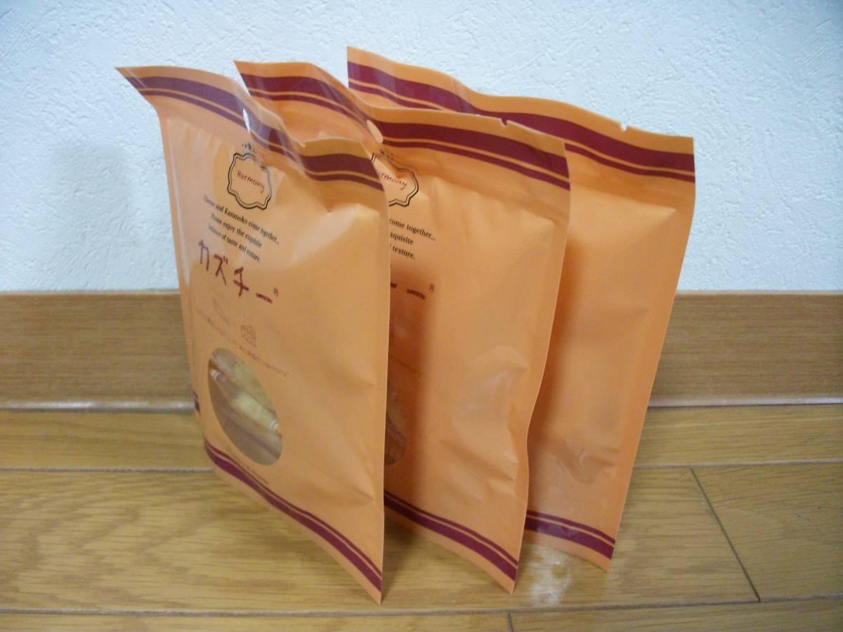 新品未開封 カズチー 燻製数の子とチーズのおつまみ 3袋セット ③_画像2