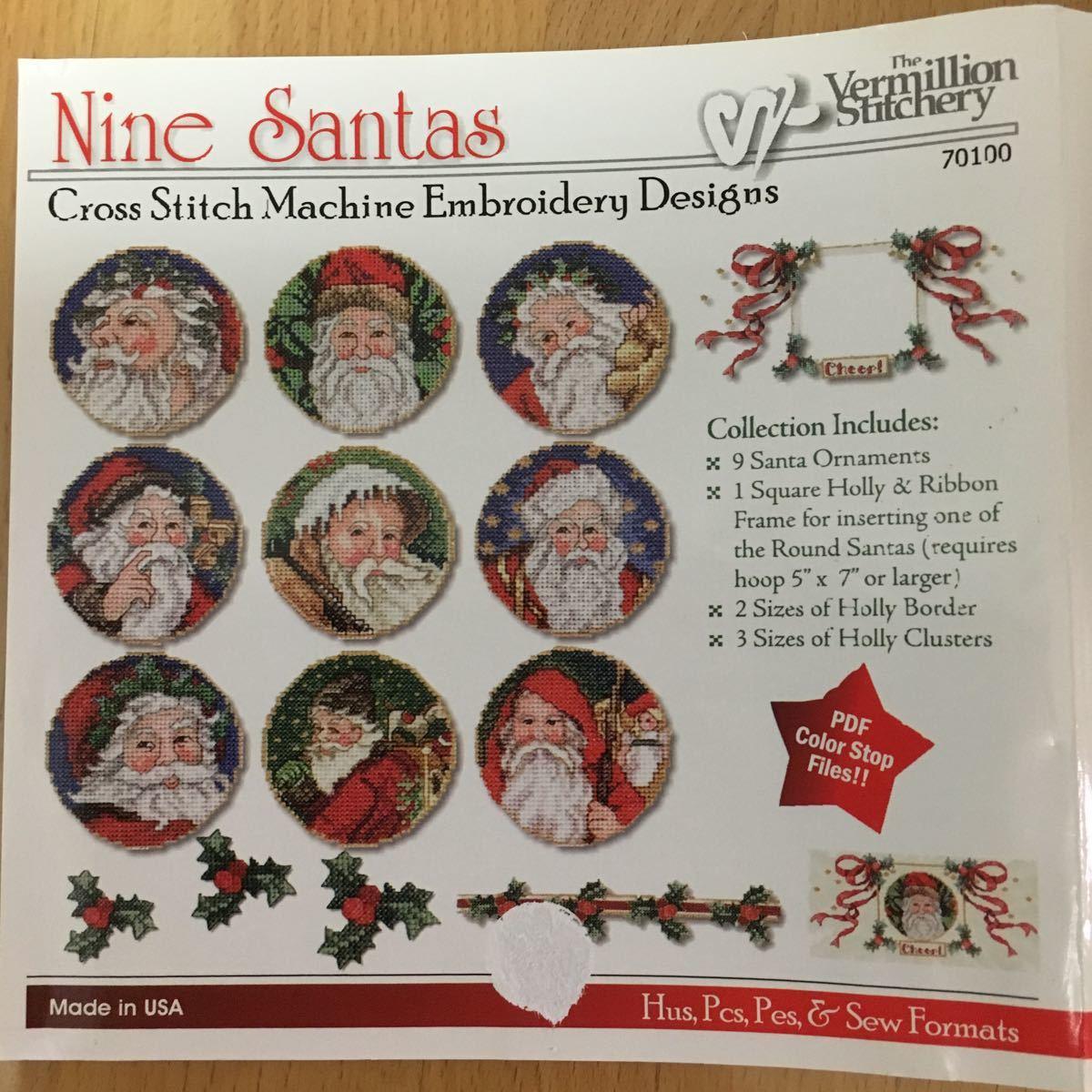 CD-ROM 刺繍データ Nine Santa 九人のサンタ模様クロスステッチ刺繍模様のデータ(刺しゅうカード、刺繍カードではありません)_画像3
