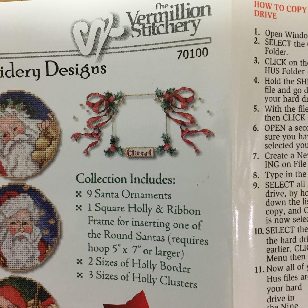 CD-ROM 刺繍データ Nine Santa 九人のサンタ模様クロスステッチ刺繍模様のデータ(刺しゅうカード、刺繍カードではありません)_画像4