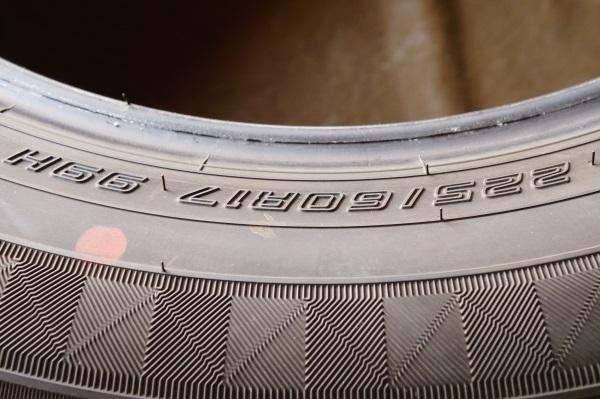 お買い得品 ダンロップ ENASAVE RV504 2017年製 8部山弱 225/60R17 2本セット 送料 全国一律 宮城県名取市~_画像7