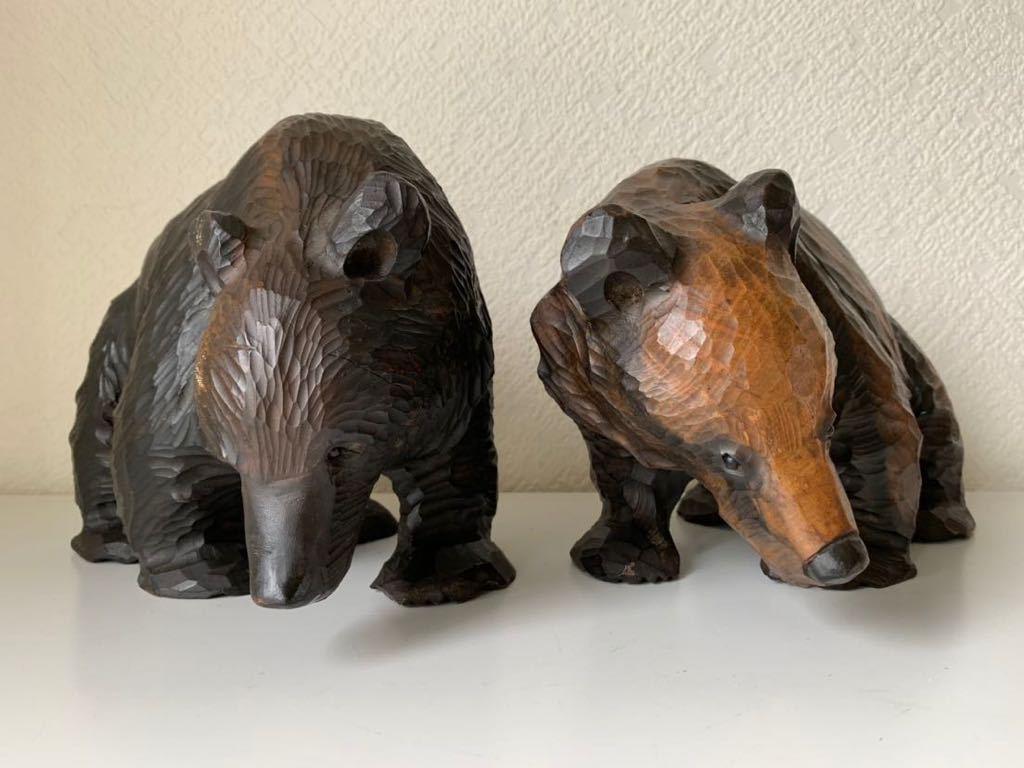 木彫りの熊 大和正幸作 夫婦熊 アイヌ 熊の置物