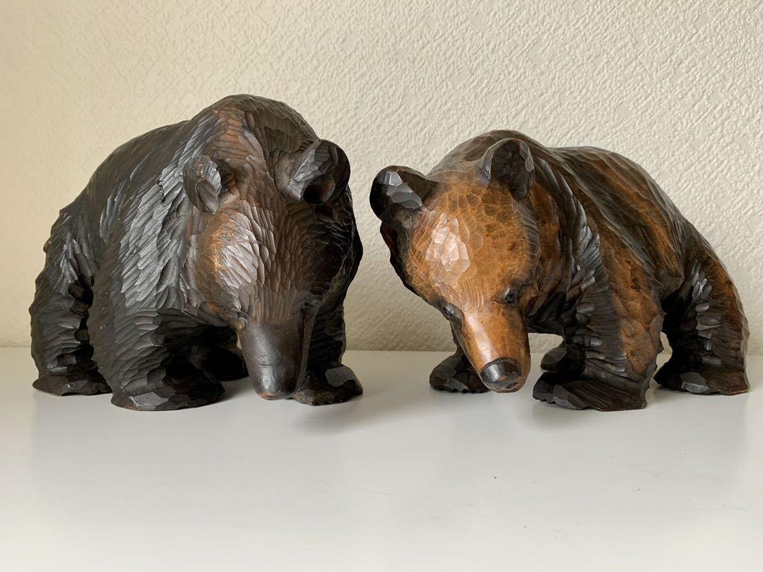 木彫りの熊 大和正幸作 夫婦熊 アイヌ 熊の置物_画像2