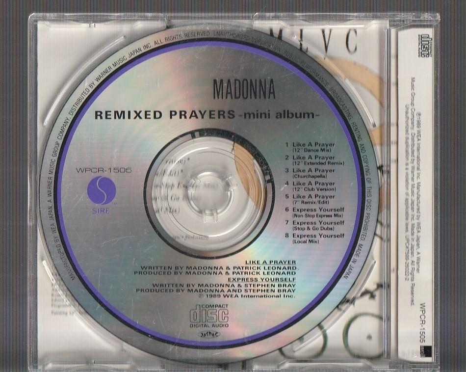 即決 廃盤 MADONNA マドンナ REMIXED PRAYERS -mini album- リミックス・プレイヤーズ 国内盤CD 帯付き WPCR-1505_画像2