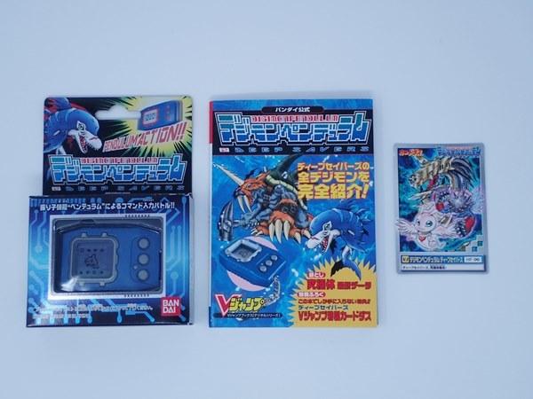 【送料無料】デジモン ペンデュラム 2 ディープセイバーズ 1998年 携帯 育成 ゲーム カード 中古 動作確認済み 希少 DIGIMON