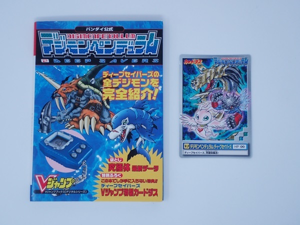 【送料無料】デジモン ペンデュラム 2 ディープセイバーズ 1998年 携帯 育成 ゲーム カード 中古 動作確認済み 希少 DIGIMON_画像5