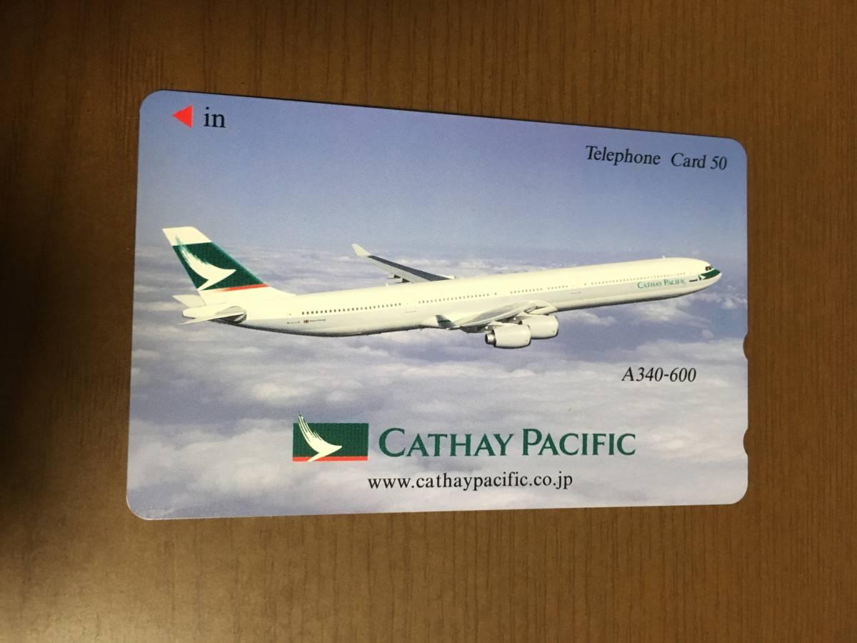 ★未使用 キャセイパシフィック CATHAY PACIFIC 飛行機 航空機 エアバス A340-600 香港 テレカ テレホンカード 50度数_画像1