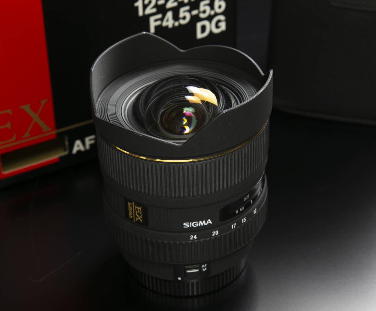 シグマ 12-24mm F4.5-5.6 EX DG キャノン用