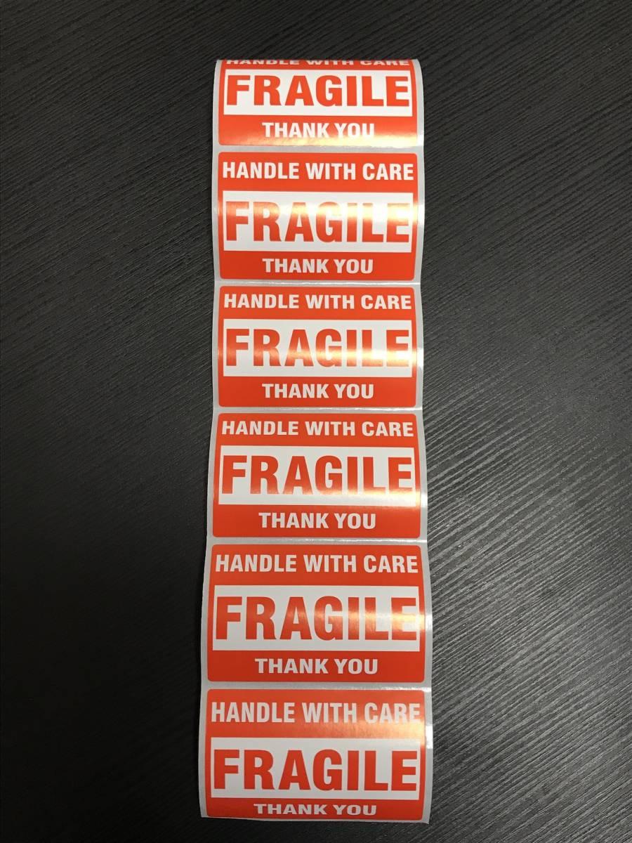 FRAGILEステッカー 壊れ物注意 割れ物 シール 飛行機 航空 楽器 機材 梱包 リモワ スーツケース mac等に 6枚 送料込即決 ポイント消化にも_画像2