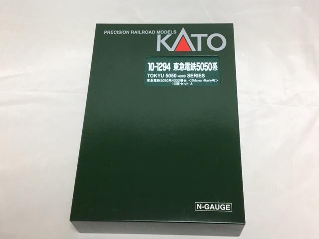 【送料無料】 東急電鉄 5050系4000番台<Shibuya Hikarie号>10両セット