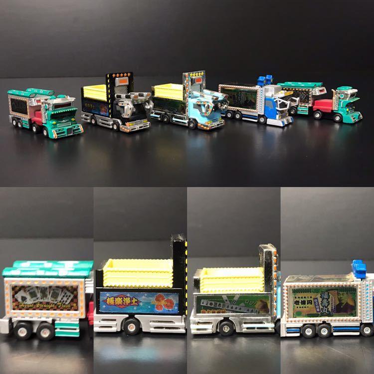 [京] デコトラ ミニカー 5台セット 極楽浄土 麻雀街道 福寿丸 トラック 玩具 k431