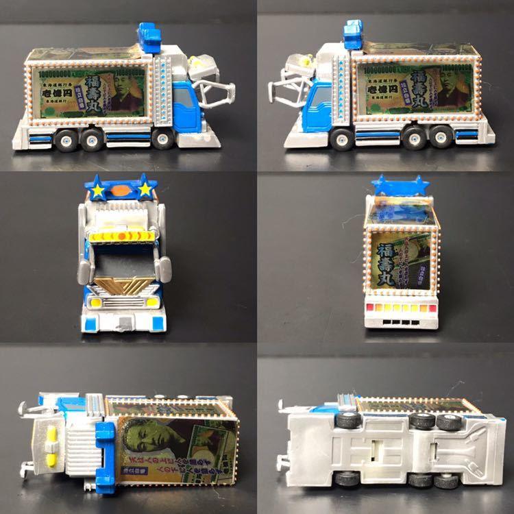 [京] デコトラ ミニカー 5台セット 極楽浄土 麻雀街道 福寿丸 トラック 玩具 k431_画像5