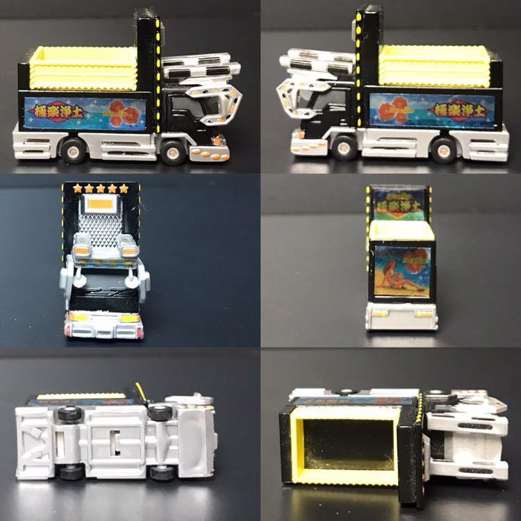[京] デコトラ ミニカー 5台セット 極楽浄土 麻雀街道 福寿丸 トラック 玩具 k431_画像3
