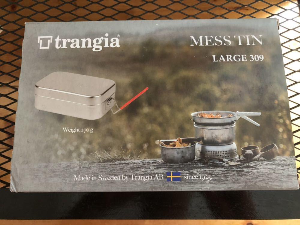 新品 trangia トランギア ラージメスティン TR-309 赤ハンドル_画像2