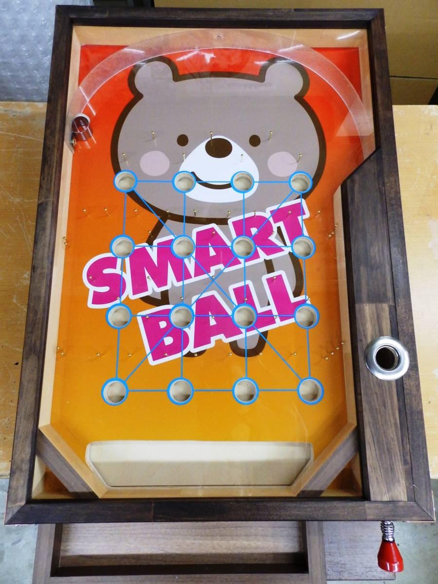 スマートボール くまさん◆温浴施設のイベントに最適◆ミニゲームイベント_画像1