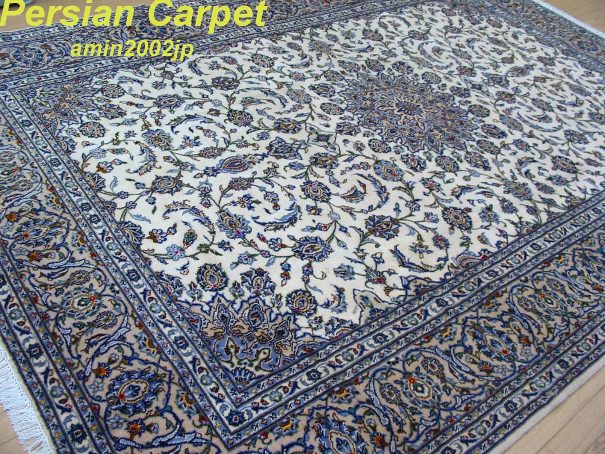 1000円startペルシャ絨毯356x255 手織りpersian carpet 美術品 草木染  カーシャーン産