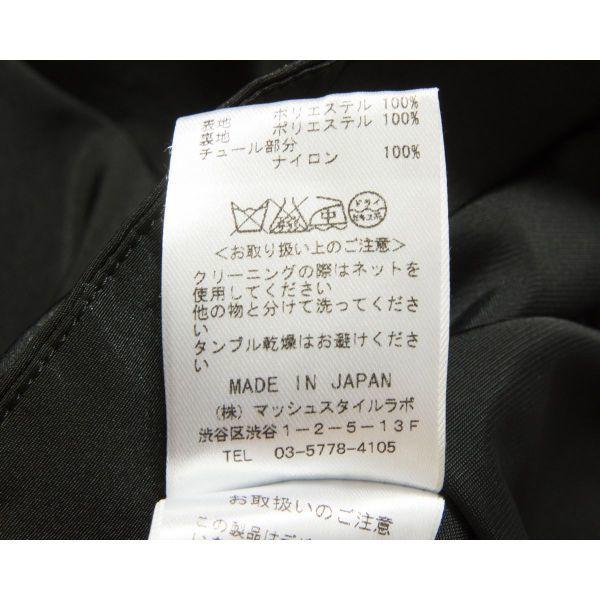 美品 FRAY ID ワンピース ドレス フリル リボン 二次会 パーティ 結婚式 大人 可愛い 黒 0 日本製 m0052-06-002_画像7
