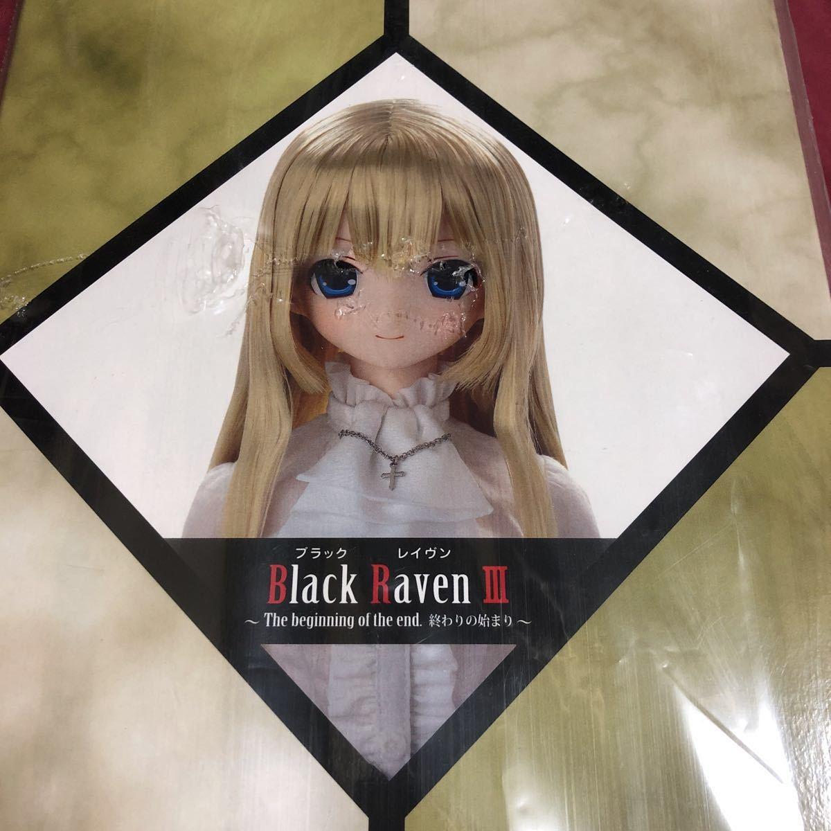 新品 早い者勝ち!! アゾン リリア ブラックレイヴンⅢ AZONE original doll Lilia Black Raven Ⅲ ドール
