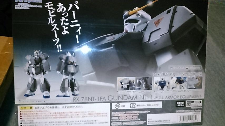 ロボット魂 NTー1アレックス チョパムアーマー装備_画像2