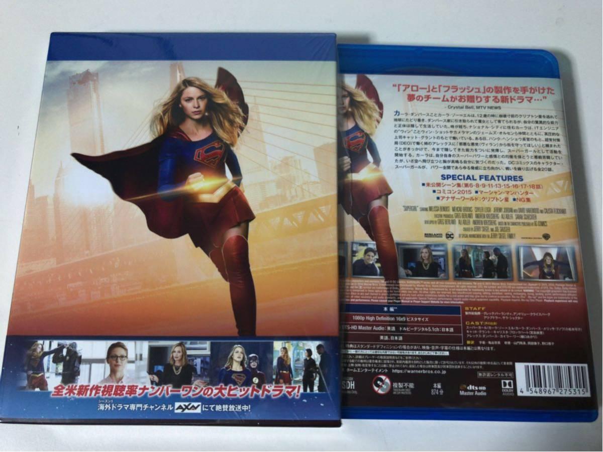 Blu-ray スーパーガール ファースト・シーズン コンプリート・ボックス 3枚組_画像2