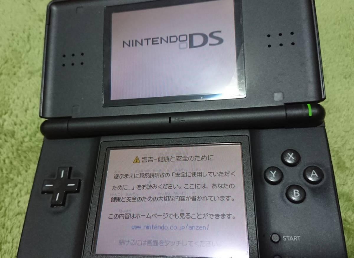 任天堂■Nintendo DS Lite本体■ブラック■おまけ付き■中古_画像3