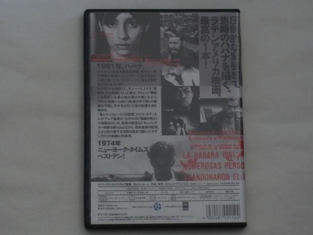 低開発の記憶-メモリアス- memorias del subdesarrollo 圧倒的な緊張感で当時のハバナを描く、ラテンアメリカ映画、最高の1本!_画像2