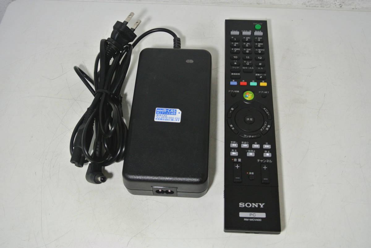 SONY VAIO VPCL24AJ Core i7-2670QM(Sandy Bridge)2.2GHz/8GB/SSD512GB(新品)+HDD2TB/BD/FHD/地デジ/Win10/office/中古美品※1542T_画像5