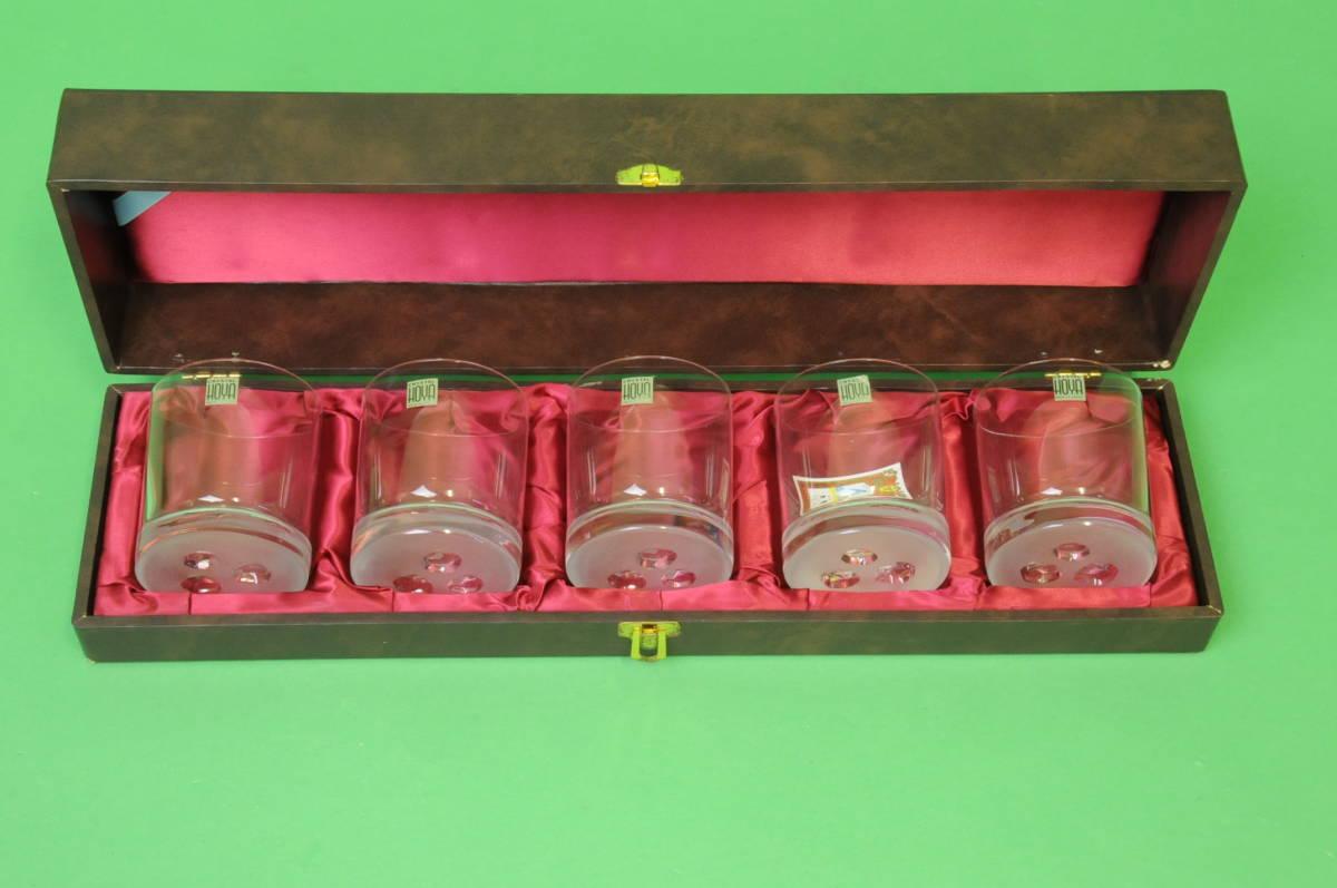 未使用 HOYAクリスタル 石庭 ロックグラス 5個セット